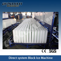 25TPD Food standard quality edible commercial ice block ice making machine maker