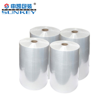 Moisture Proof flexible nylon coextruded barrier film