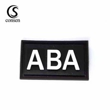 Brand logo machine made soft rubber PVC plastic label clothing patch by engraved