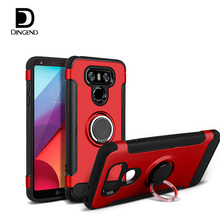 360 Degree Rotation Carbon Fiber Cover Case For LG G6 Stand Case With Kickstand