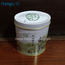 Elliptical Shape Tea Tins , Ablong Metal Tin Cans