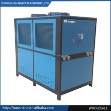 Best CE Approved Air Cooled Scroll Chiller Water Chiller