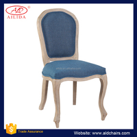 PC-115 Leather And Fabric Parson Dining Chairs WIth Classical Style