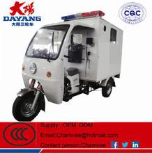 Ambulance tricycle