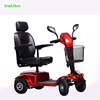 Good Quality Removable Battery 4 Wheel Portable Electric Handicapped Mobility Scooter