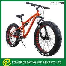 ATV double damping big tire fat tire bike