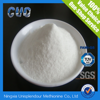 Poultry Feed Additives Methionine For Promote Healthy & Growth