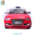 WDXH108 Licensed Audi S5 Ride On Toy Car With Light And Music