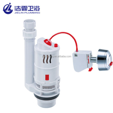 High quality water saving dual toilet cable flush valve