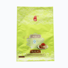 customized printing frozen meat three side sealed plastic bags