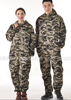 British Army Camouflage Military Clothing Wholesale