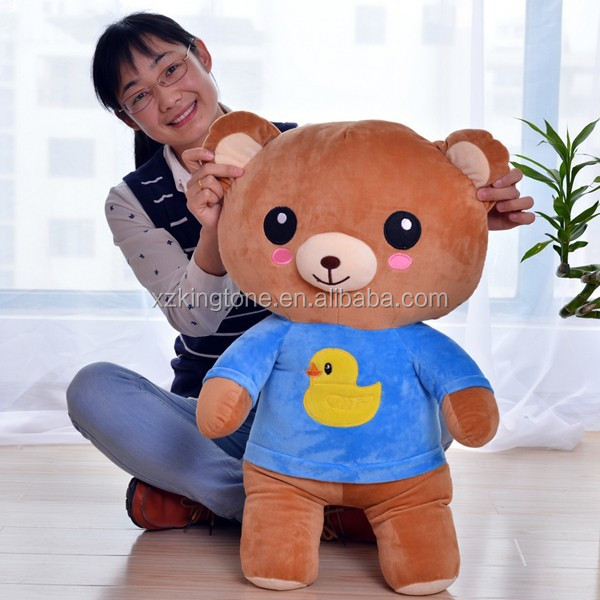 Korea Rilakkuma plush toy minion toys for sale