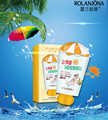 New Hot Sell Rolanjona Protection Sun Cream Sunscreen Cream SPF30 private label