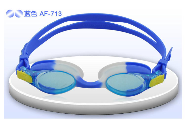 Multi color new kids swimming goggles with Silicone Frame