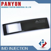 various IMD Design products, Induction cooker hotplate cover