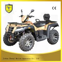Gold supplier new design shaft drive spy racing atv