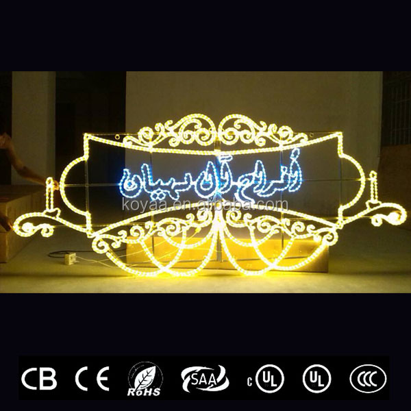 GS, CE, CB, SASO, PSE,UL, CUL approved across street LED motif lights