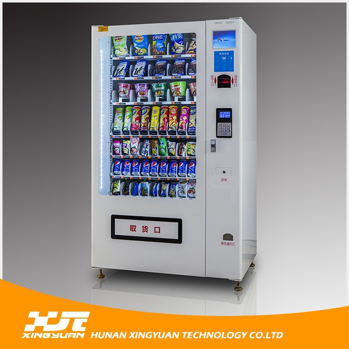 2014 Top Quality Hot Selling Best Selling Snack Vending Machine