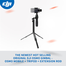 The Newest Hot Selling Original DJI Osmo Gimbal - Osmo Mobile + Tripod + Extension Rod
