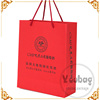 custom chaep price shopping flat handle paper grocery bags with Custom Printed Logo