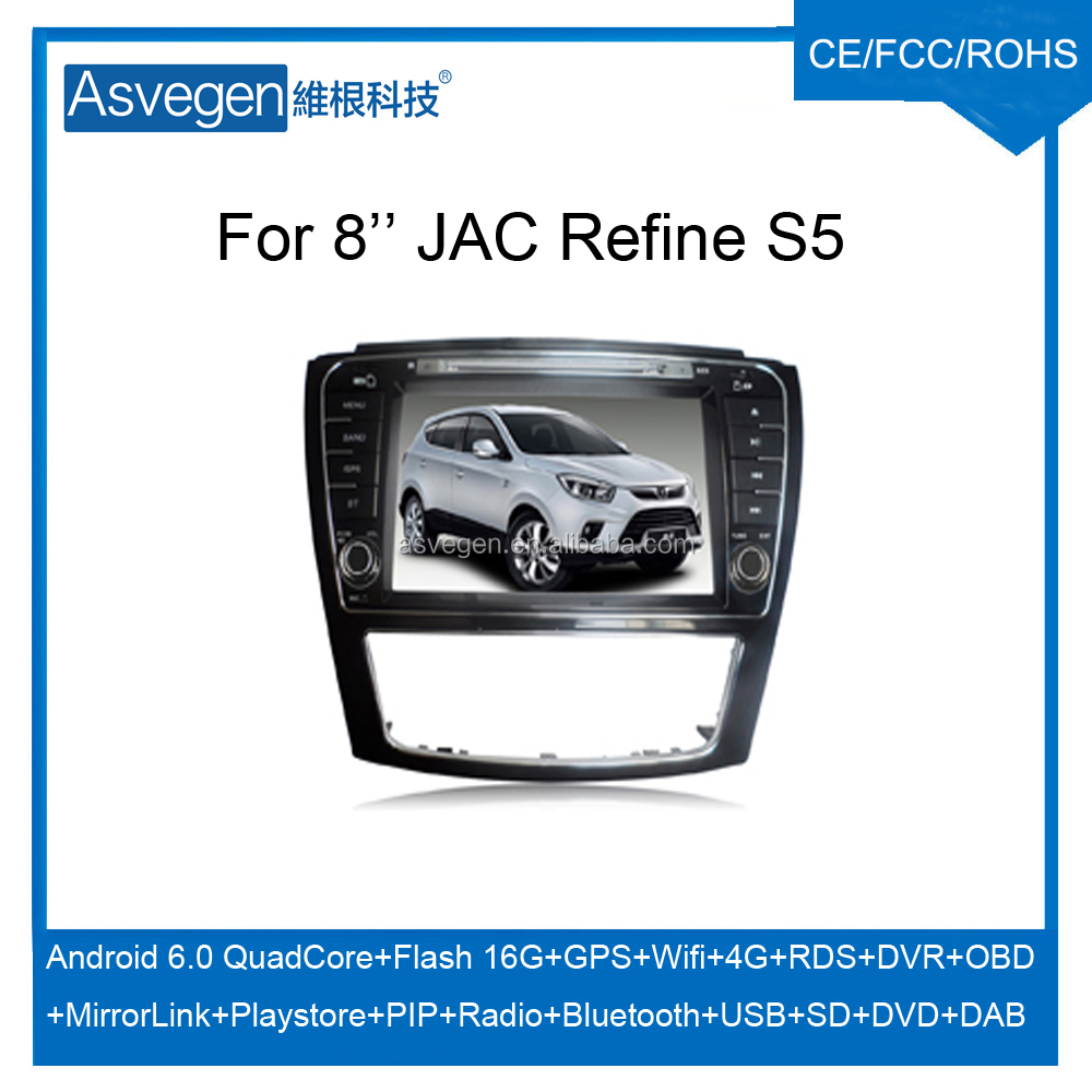 Wholesale Android Car DVD Player For 8'' JAC Refine S5 Support Radio Wifi Playstore With Auto Spare Parts Car