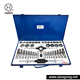 Threading Cutting Hand Tools 45pc SAE Metal box Tap And Die Set Alloy Steel