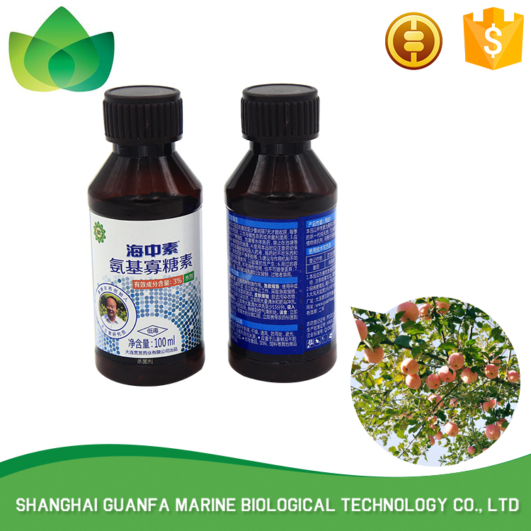 Top quality 3% Oligosaccharins cherry wholesale organic proper price insecticide