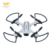 2.4G 4 Channel Folded drone with WIFI and Camera