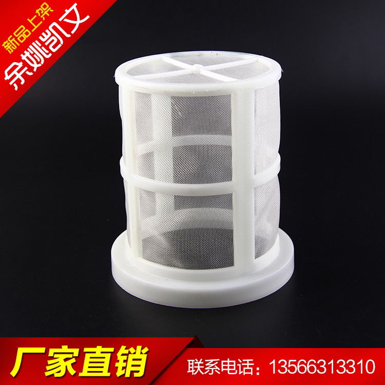 Hot Sale Nylon Filter Coffee Cup 1 Cup