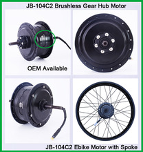 JB-104C2 36v 500w Brushless Rear Fat Electric Bike Wheel Hub Motor