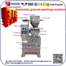 2015 Automatic Vertical Sweets,Candies Bag Packing Machine/0086-13761232185