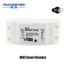 FRANKEVER Remote Control Smart Home Wifi General Switch WIFI Smart Breaker 10A