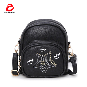 5e8fb947695e Wholesale Lichee Leather Cute Fashion Rivet College Girls Backpack Bag For  Dropshipping