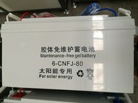 12V80Ah solar battery PV battery deep cycle gel battery