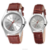 Wholesale 2pcs Men/Women Lover's Valentine's couple watches