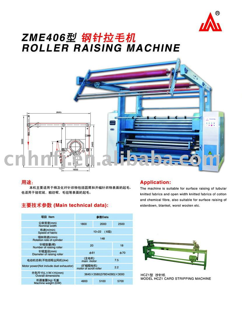 Knitting fabric raising machine