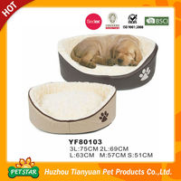 Top Quality Professional Comfortable Large Luxury PU Leather Princess Dog Bed
