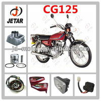 CG125 high performance parts