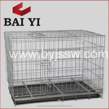 Portable Steel Bar Pet Dog Travel Cage