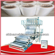 24 Models High Speed Automatic Double Head Double Layer HAPE,LAPE,pof shrink film blowing machine Price