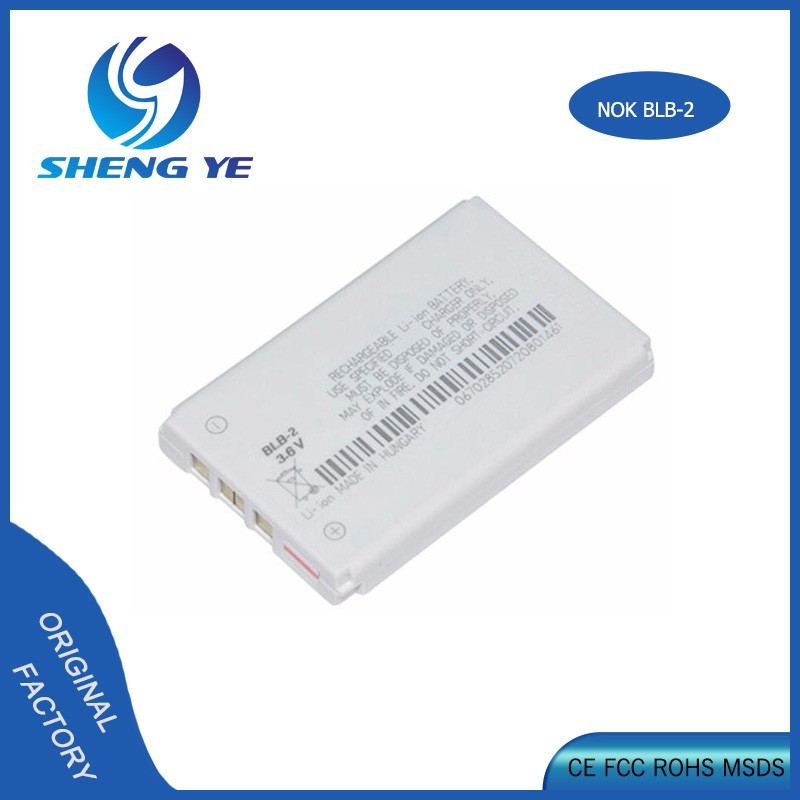 Mobile phone Li-ion Battery for Nokia 8200, 8210, 8250, 8270, 8290, 8300, 8310, 8390, 8850, 8850 Gold, 8855, 8890, 8910, 8910i,