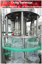 High quality blowing/filling/capping complete line for csd with ce for turnkey project factory