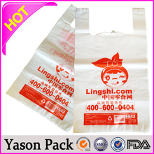 YASON food grade plastic freezer hot selling heat transfer film for plastic pail biodegradable vest pop bag