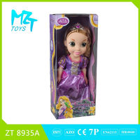 2015 Hot sell 14 inch vinyl Tangled princess baby doll with crystal eyes