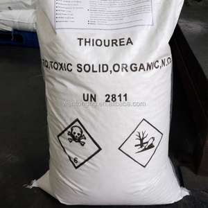 China origin manufacturer high purity CAS NO.: 62-56-6 THIOUREA