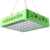 On Sale Mars hydro epistar led grow light cob 240w led chip greenhouse mars reflector 48 grow led light hydroponic grow lamp