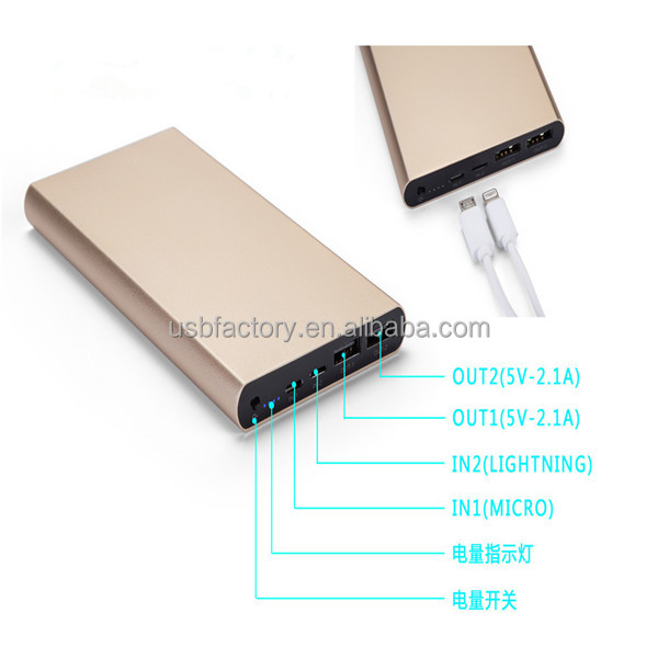 wholesale china factory sex move mobile power bank mp3 player
