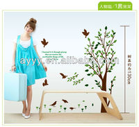 AY9013 Tree leaf and Birds decal adesivo parede wandsticker wandaufkleber sticker mural autocollant mural