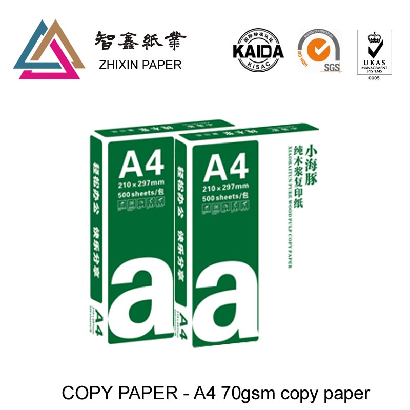 copy paper a4 80gsm 70gsm , Office Paper , Photocopy Paper