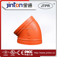 China cheap price 45 degree pipe fittings bend